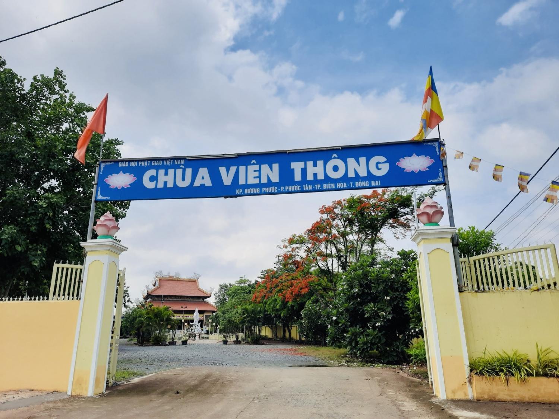 Chùa Viên Thông phường Phước Tân